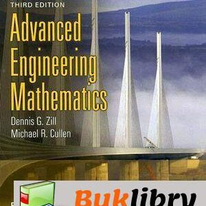 Solutions Manual of Accompany Advanced Engineering Mathematics by Zill & Cullen | 3rd edition